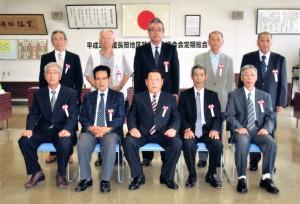 20150528定期総会