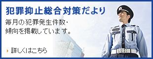 btn_top01