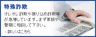 btn_top02