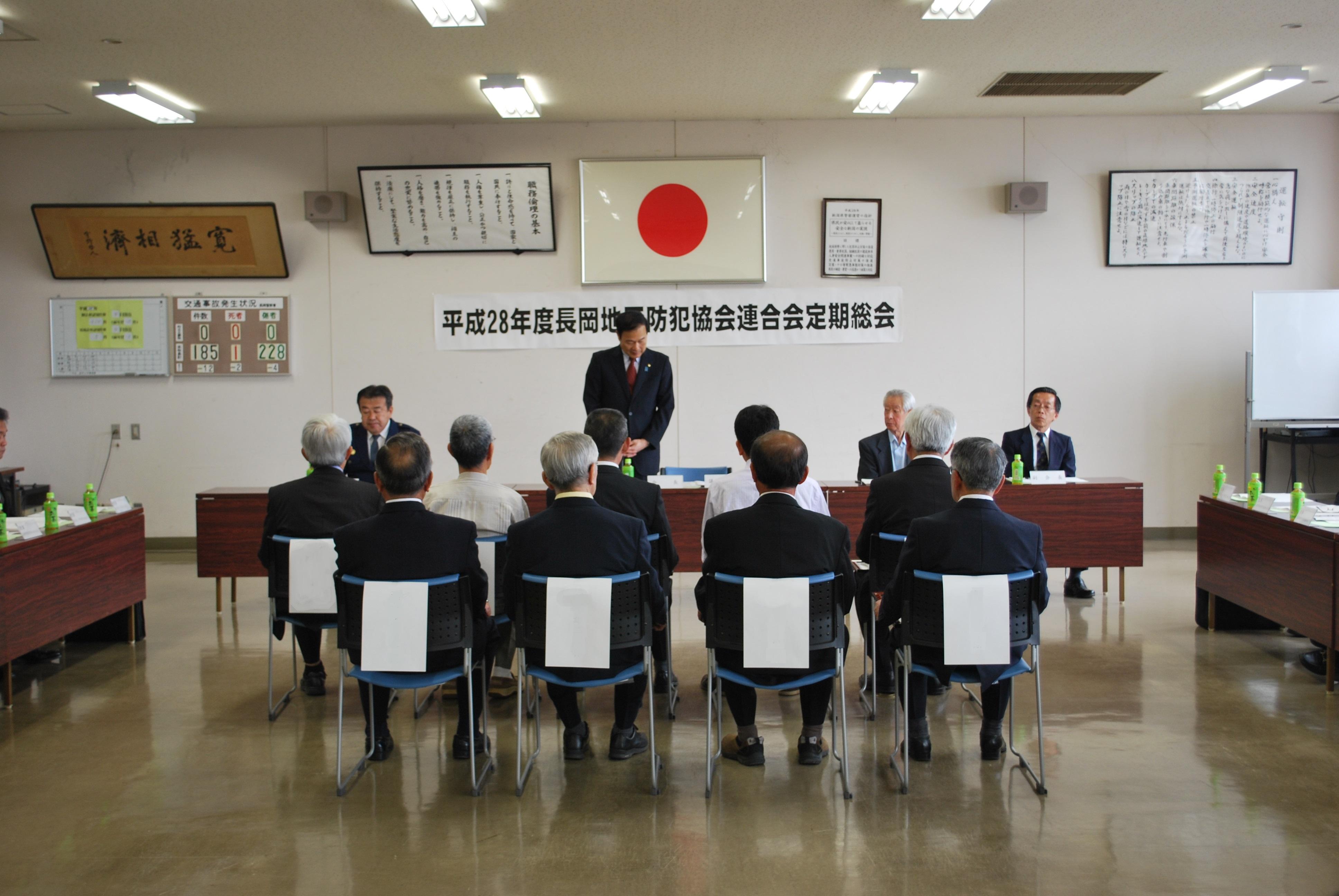 平成28年度 定期総会が行われま...